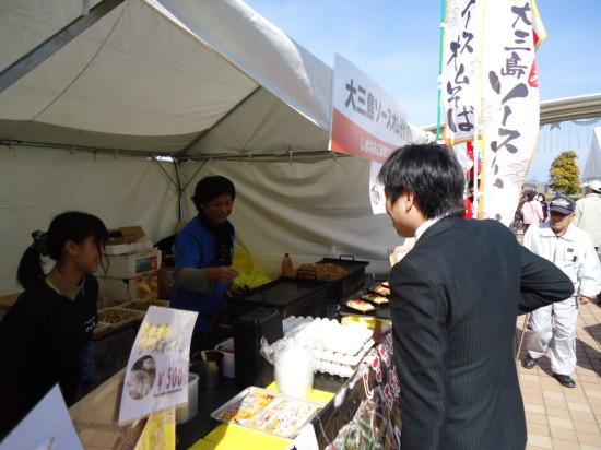 H250209 松山競輪場グルメ博
