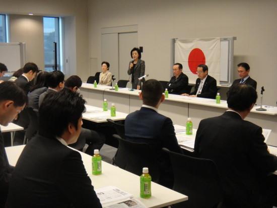 H250227 日本会議