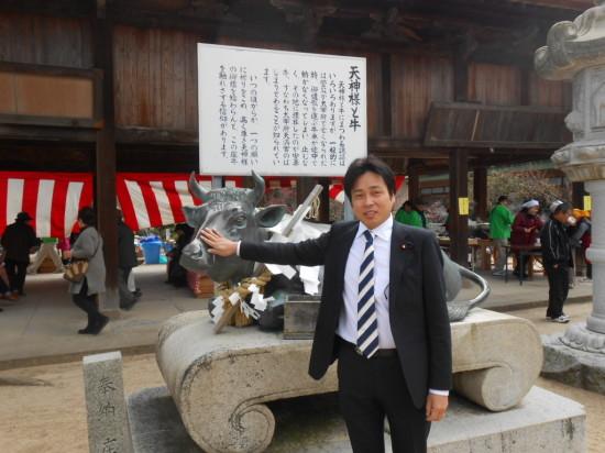 H250224 綱敷天満神社 梅花祭2