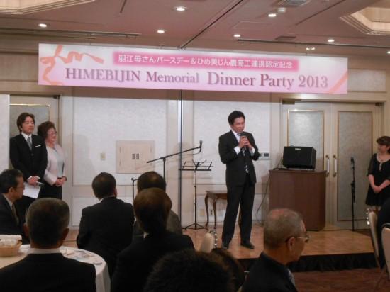 H250324 小早川朋江さん
