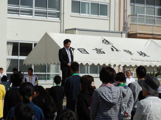 H250428 日高小学校運動会