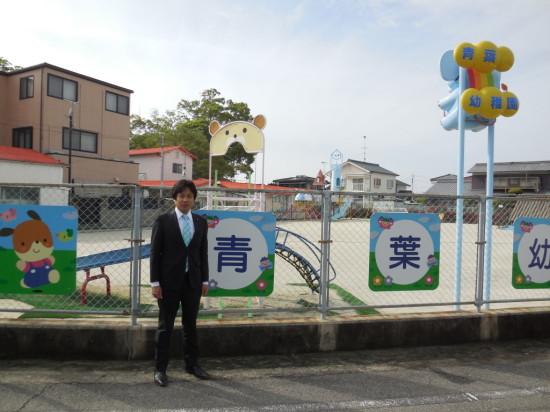 H250511 青葉幼稚園2