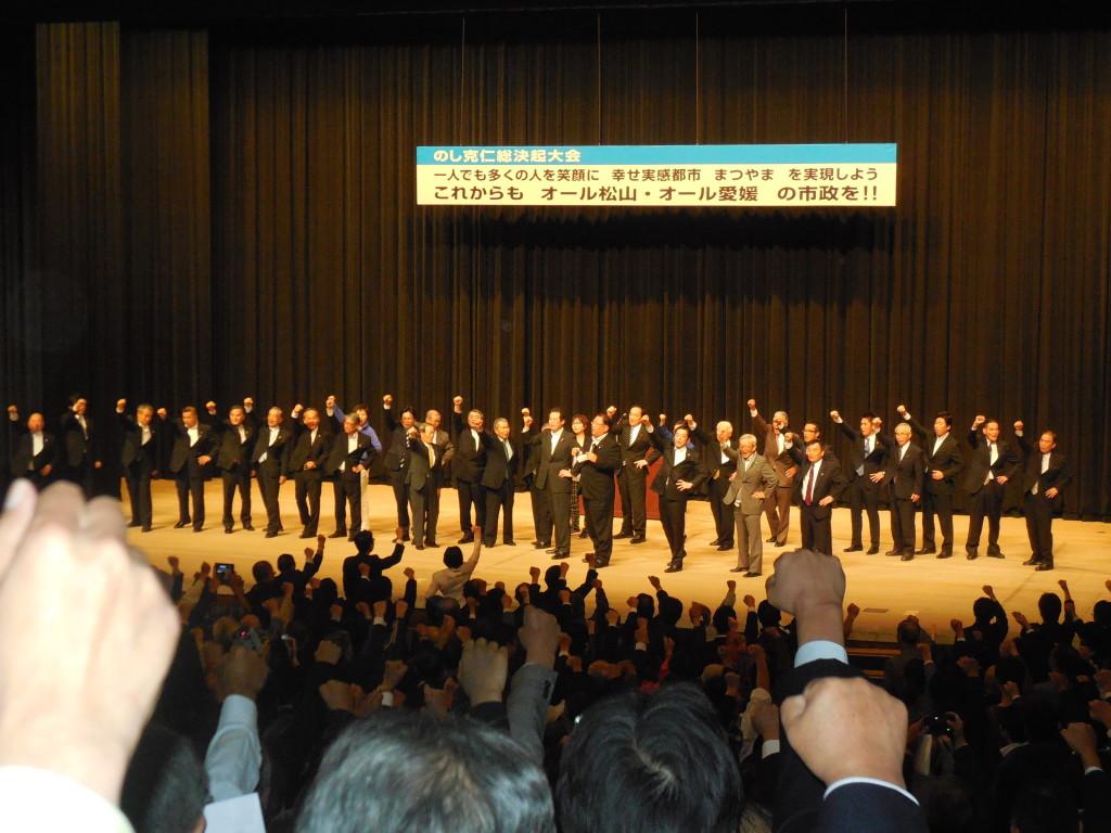 野志克仁の画像 p1_35