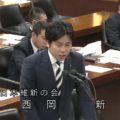 衆議院沖縄及び北方問題に関する特別委員会