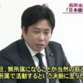 【日本維新の会分党問題における記者会見】テレビ放送